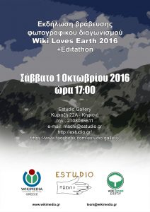 wiki-loves-earth-poster